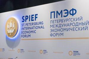 Петербург%202016[1]