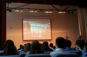Конференция в шк 2025_2