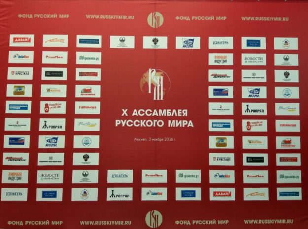 Russkiy Mir, Xth Assembly